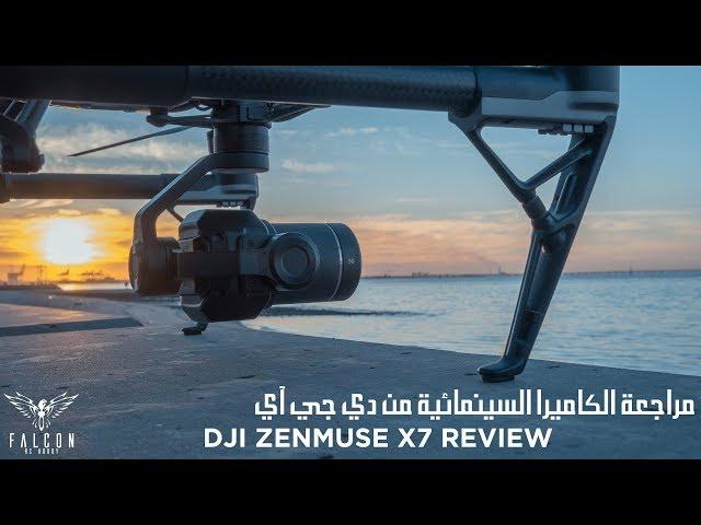 DJI Zenmuse X7 Camera Review   ?????? ?????? ??? ? ?????????
