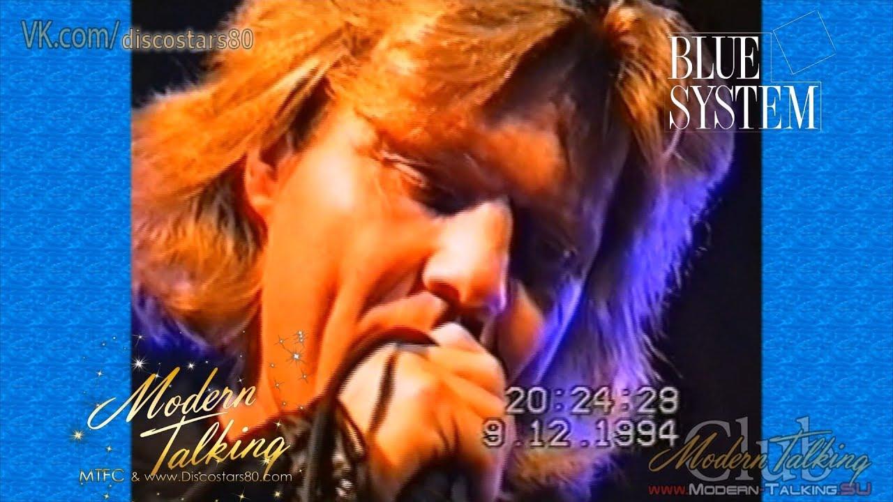 Dieter Bohlen & Blue System - Concert in Bad Blankenburg,  09.12.1994