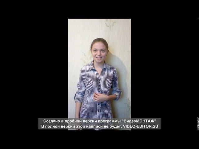 Изображение предпросмотра прочтения – АннаПолякова читает произведение «Письмо к женщине» С.А.Есенина