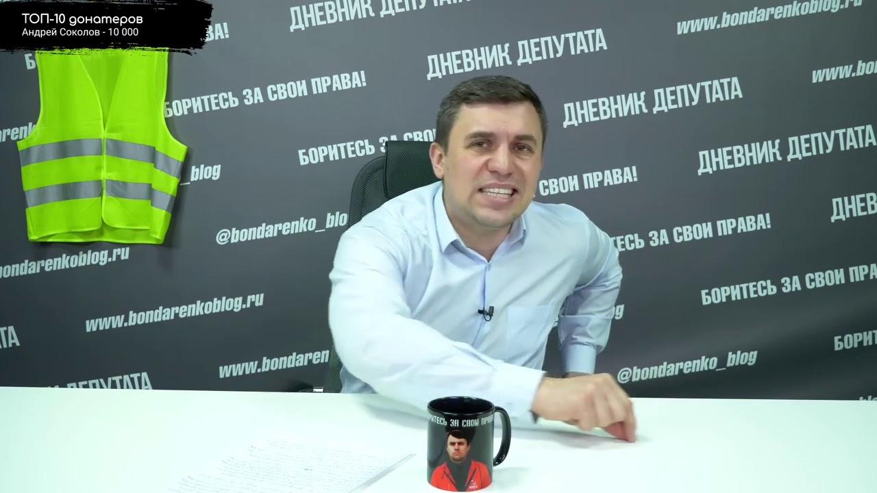 Путин поручил заняться защитой семьи и детей | Николай Бондаренко