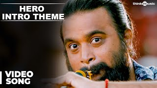 Hero Intro Theme Video Song | Thaarai Thappattai | Ilaiyaraaja | Bala | M.Sasikumar