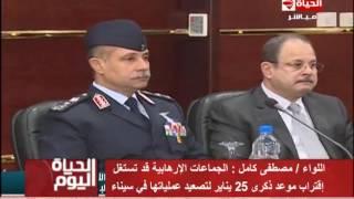 فيديو.. خبير عسكري يكشف حقيقة مشاركة قوات برية مصرية باليمن