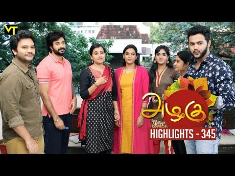 Azhagu Tamil Serial Episode 345 Highlights on Vision Time Tamil.   Azhagu is the story of a soft & kind-hearted woman's bonding with her husband & children. Do watch out for this beautiful family entertainer starring Revathy as Azhagu, Sruthi raj as Sudha, Thalaivasal Vijay, Mithra Kurian, Lokesh Baskaran & several others.  Stay tuned for more at: http://bit.ly/SubscribeVT  You can also find our shows at: http://bit.ly/YuppTVVisionTime  Cast: Revathy as Azhagu, Sruthi raj as Sudha, Thalaivasal Vijay, Mithra Kurian, Lokesh Baskaran & several others  For more updates,  Subscribe us on:  https://www.youtube.com/user/VisionTimeTamizh Like Us on:  https://www.facebook.com/visiontimeindia