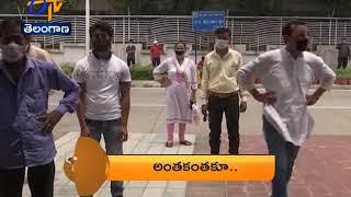 1 PM | ETV 360 | News Headlines | 13th Aug' 2020   | ETV Telangana