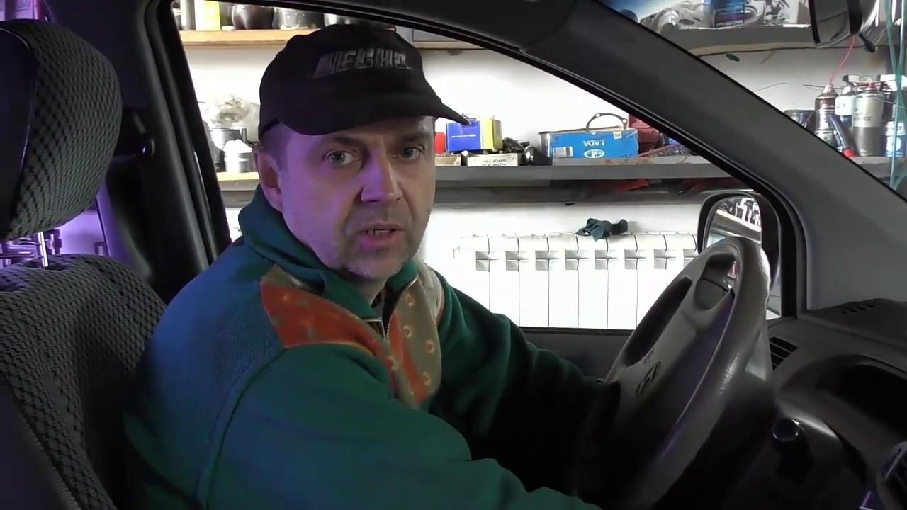 Ремонт Hyundai Matrix (хюндай матрикс)