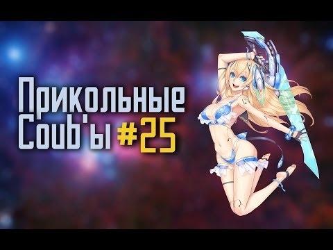 Смотреть онлайн Аниме - multik-