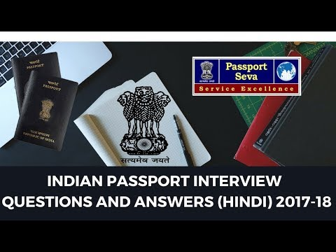 Indian Passport Interview Questions and Answers (Hindi) 2017 - 2018