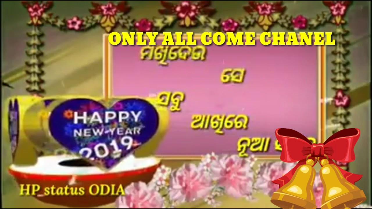 Happy New Year Nutan Varshabhinandan Images 64