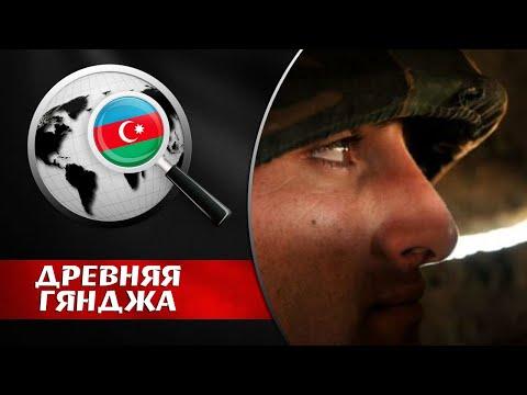 Армения собирается оккупировать очередные территории Азербайджана. Самвел Бабаян. Камо Арутюнян
