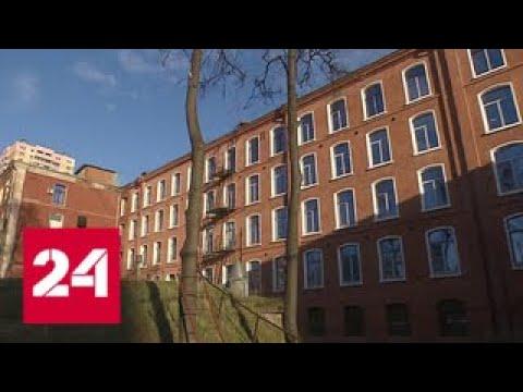 Бывшую фабрику в Реутове превратят в арт-пространство - Россия 24