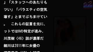 スイカップ古瀬絵理アナが「裏切られた」元カレは細川茂樹か袴田吉彦か....
