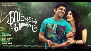 Download Hindi Video Songs - Thumbi Penne Guitar Solo | Guitar Tabs | Bangalore Days | Nivin Pauly , Isha Talwar