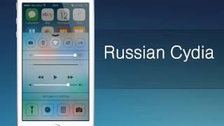 видео Как восстановить iPhone/iPad после неудачного джейлбрейка?