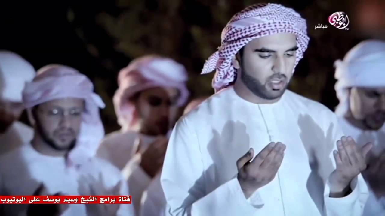|| من رحيق الإيمان || الحلقة ( 164 ) || 07/02/2016 || وسيم يوسف || الصبر على المصائب ||