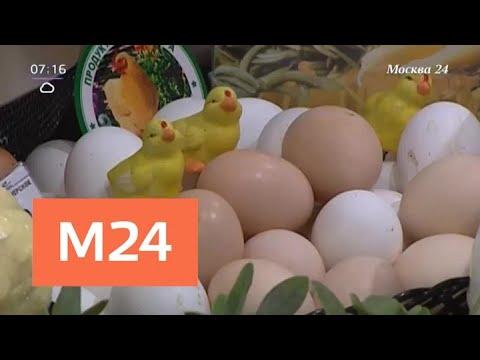 Магазины насторожила идея бесплатно раздавать продукты накануне истечения срока годности - Москва 24