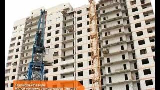 видео Перекрытие 1-го этажа 5-й секции ЖК «ПАВЛОВСКИЙ КВАРТАЛ»