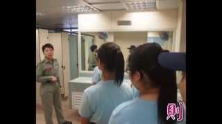 Publication Date: 2020-03-01 | Video Title: 天水圍香島中學2012警察訓練營Day3