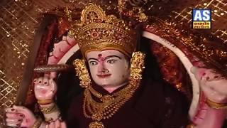 Od Talav Na Asanvali Thal || Meldi Maa Na Uncha Deval || Sachana Vali Meldi Maa No Thal
