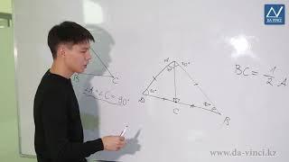 7 класс, 35 урок, Некоторые свойства прямоугольных треугольников