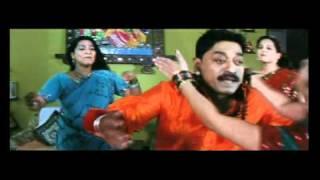 Paach Naar Ek Bejaar Marathi Movie Trailor
