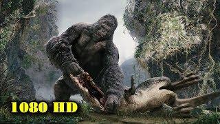 Кинг Конг против динозавров. Часть 2 | Кинг Конг. 2005. Момент из фильма [1080p]