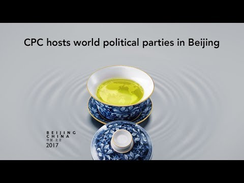 Live: CPC hosts world political parties in Beijing中国共产党与世界政党高层对话会