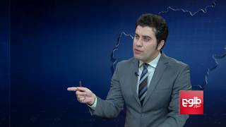 FARAKHABAR: Senate Approves Ghani's Decree on ID Cards