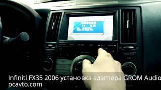 видео Меню пользовательских установок и установки звука