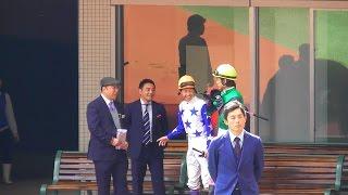 李柱坤氏と握手する武豊、川田騎手。エクレアスパークル、はなみずき賞のパドック。現地映像、阪神競馬場