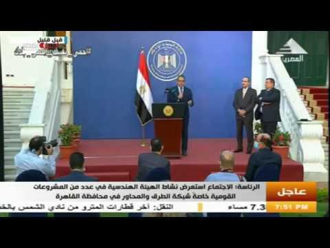 تسجيل كامل للمؤتمر الصحفي لوزراء الإعلام والطيران والسياحة والأثار للإعلان عن إعادة مصر لفتح الطيران