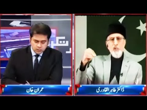 Takrar 25 April 2016 - Tahir ul Qadri Explains his Agenda Over Panama Leaks