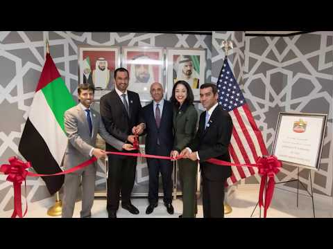 UAE Consulate in Houston Celebrates Official Opening