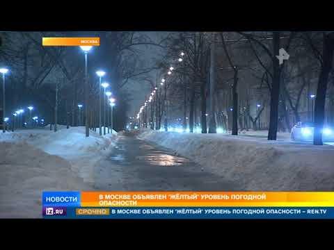 Москвичей предупредили о надвигающихся ледяных дождях