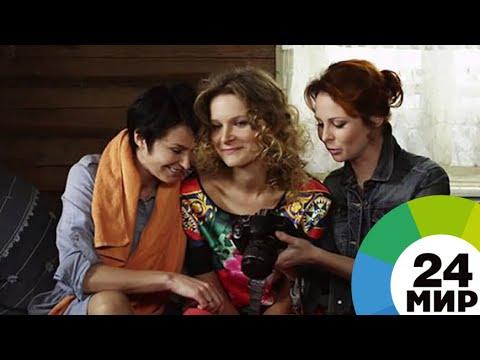 Такие разные женщины: «МИР» покажет комедию «Бабий бунт, или война в Новоселково» - МИР 24