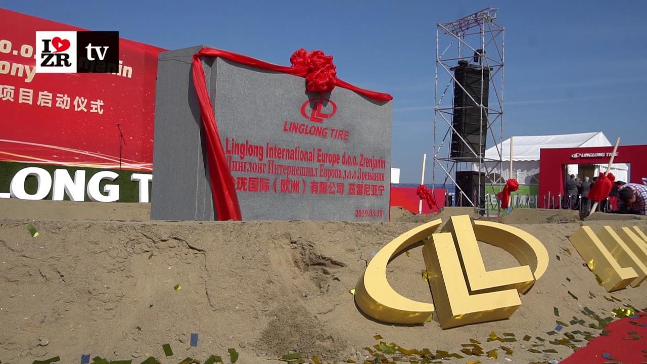 Postavljen Kamen Temeljac Za Fabriku Ling Long Tyres U