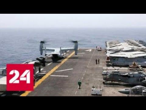 Иран не подтвердил сообщения о сбитом американцами беспилотнике - Россия 24