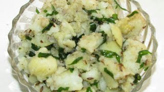 Spicy potato/Spicy potato Fast (Vrat) Easy recipe in hindi/How to make spicy potato/By EasyRecipe