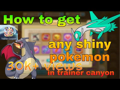 How To Get Any Shiny Pokemon In Trainer Canyon
