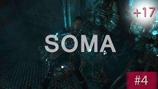 Прохождение SOMA   СОМА #4 НИУ