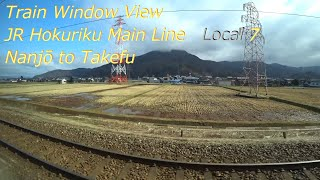 【鉄道車窓】 JR湖西線・北陸本線 521系普通 7 [南条→武生] Train Window View  - JR Kosei, Hokuriku Main Line -