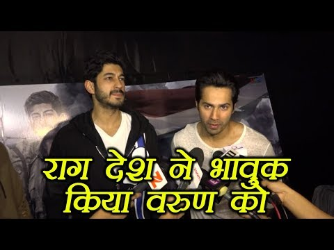 raag-desh-movie-review-by-varun-dhawan;-watch-video- -filmibeat