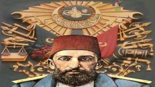 Sultan 2. Abdülhamit Han Hakkında Bilgiler