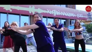Центр китайского массажа «ЧАНШО» в Уфе