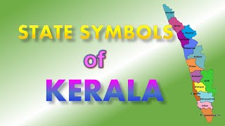 Symbols of Kerala - State symbols of Kerala