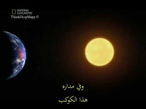 الكوكب الآهل بالحياة الذي يشبه الأرض، غليزا Gliese 581g