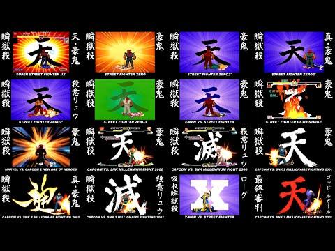 [天,滅,神人,X] 瞬獄殺集 - Collection of SHUN-GOKU-SATSU [天・豪鬼,豪鬼,真・豪鬼,殺意リュウ,ローグ,ゴッド・ルガール]