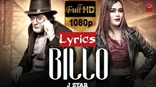 J Star Billo full lyrics.mp3