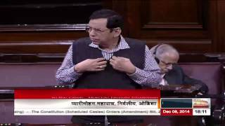 Sh. Pyarimohan Mohapatra's comments on The Constitution (Scheduled Castes) Orders (Amendment) Bill