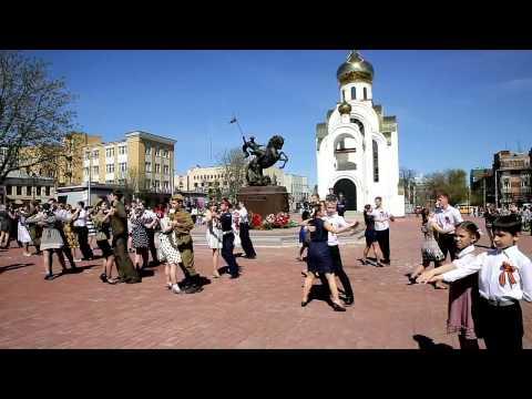 9 мая.  площадь  Победы,  Иваново