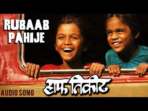 Rubaab Pahije   Full Audio Song   Half Ticket Marathi Movie   Harshavardhan Wavare Songs